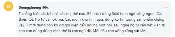 Review Sonno Bimbi từ mẹ duongphuong199x